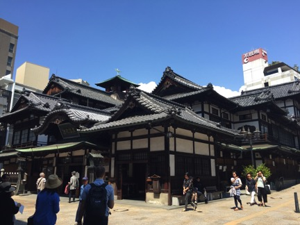 Dogo Onsen a study abroad experience in japan jjc joliet junior college