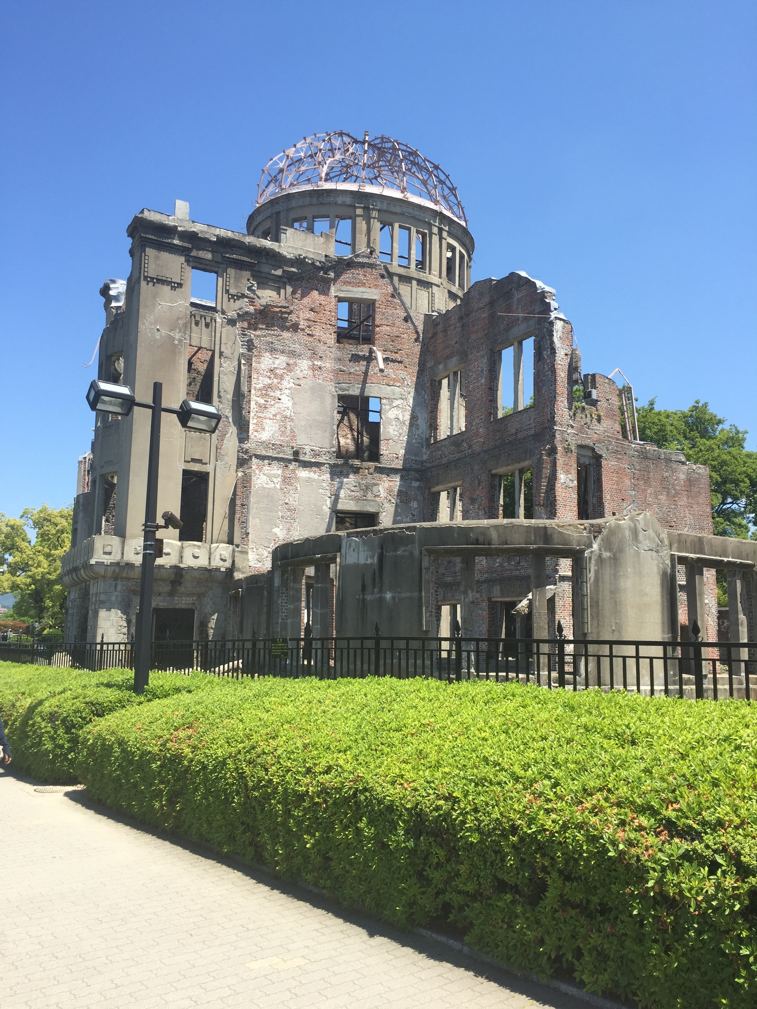 Hiroshima A-bomb Hypocenter a study abroad experience in japan jjc joliet junior college