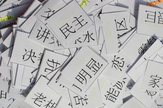 10 unique classes you can take at jjc joliet junior college conversational mandarin chinese with mike